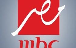تردد قناة MBC مصر بعد التغيير 2014