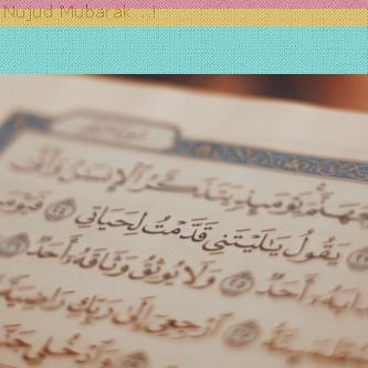 رمزيات رمضان 2014