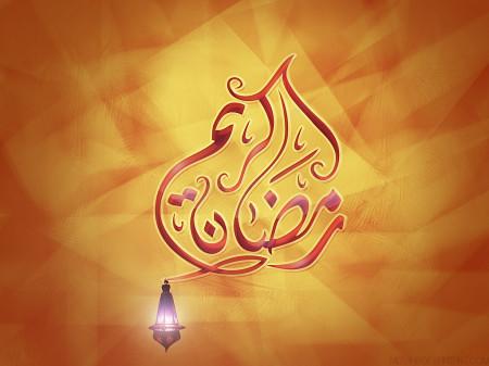 خلفيات رمضان كريم وفانوس