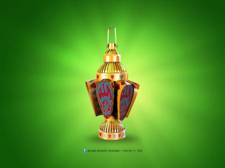 خلفيات عن رمضان