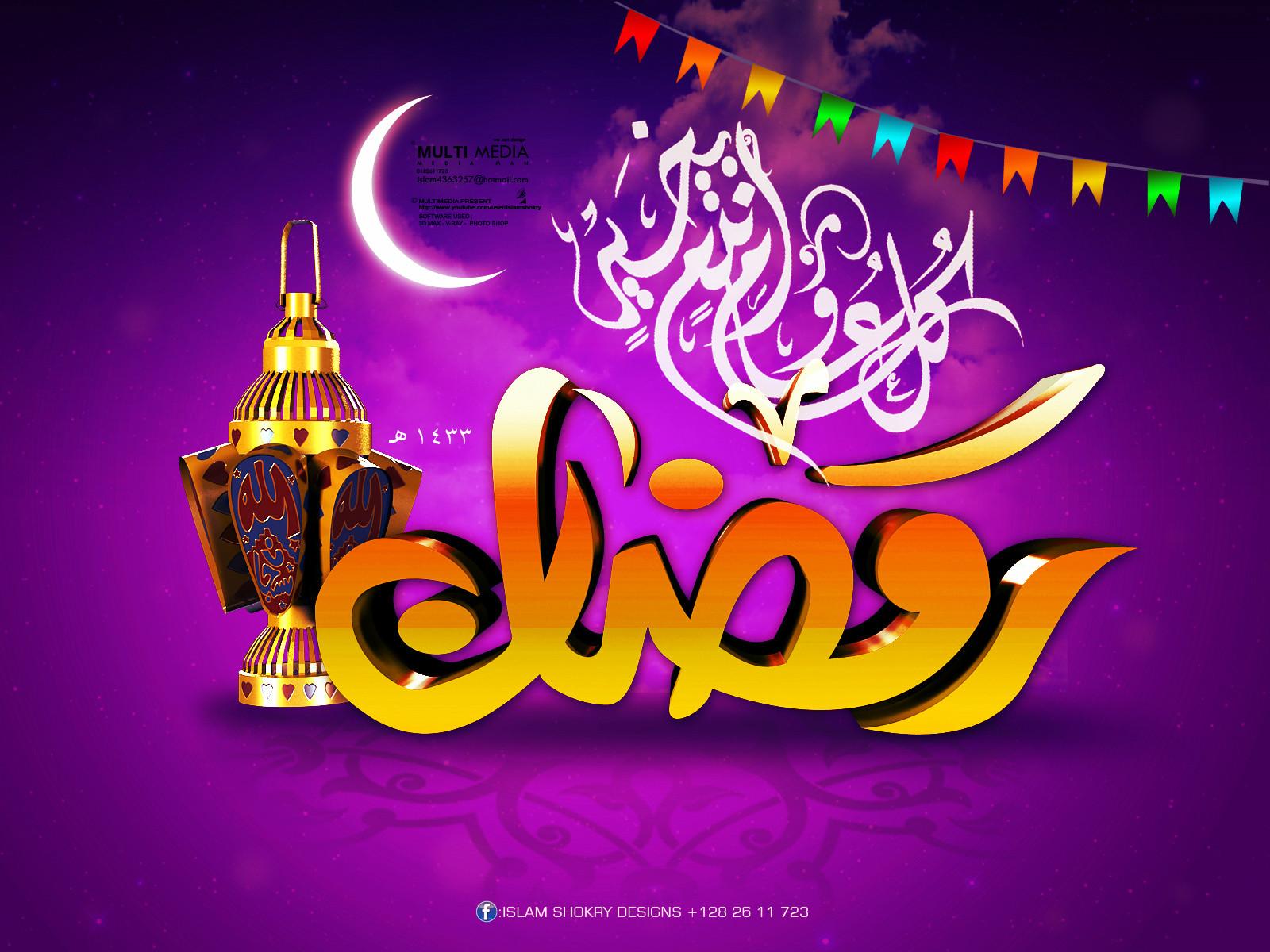 رد: يوميآت ـ شهر , رمضان \,أنيدرا