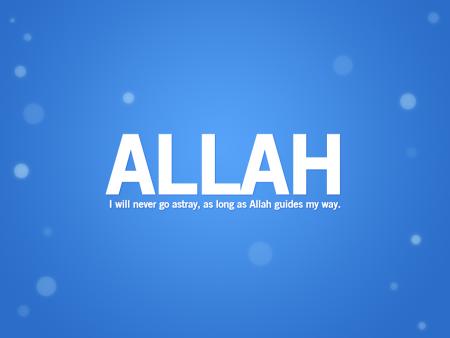 صور اسلامية جميلة (1)