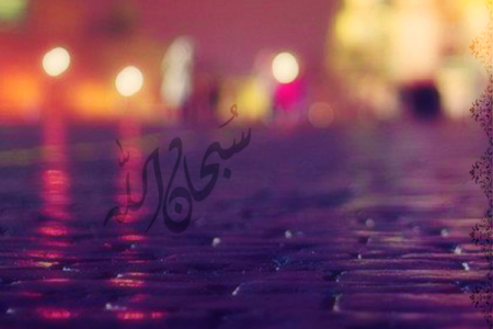 صور اسلامية جميلة (2)