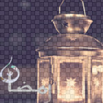 فوانيس رمزيات