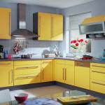 مطابخ المنيوم اصفر