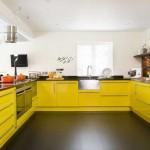 مطابخ المنيوم صفراء