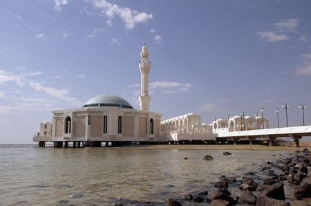 Waterfront Mosque