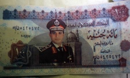 السيسي رئيس مصر