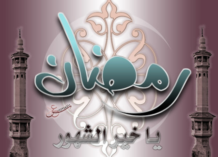 خلفيات اسلامية (5)
