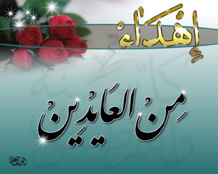 خلفيات اسلامية (7)