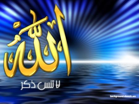 خلفيات اسلامي
