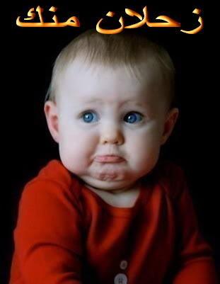 صورة اطفال حزينة (5)