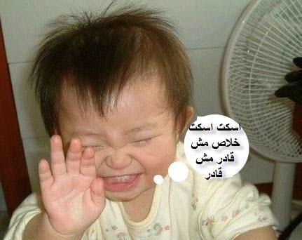 صور أطفال مضحكة (8)