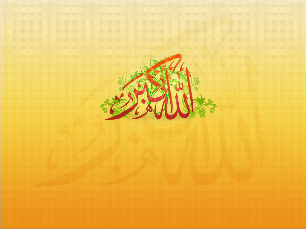 صور اسلامية جميلة وخلفيات دينية (2)