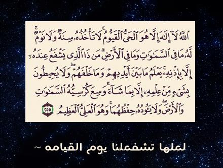 صور اسلامية وخلفيات جميلة (1)