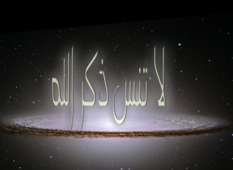 صور اسلامية وخلفيات جميلة (3)