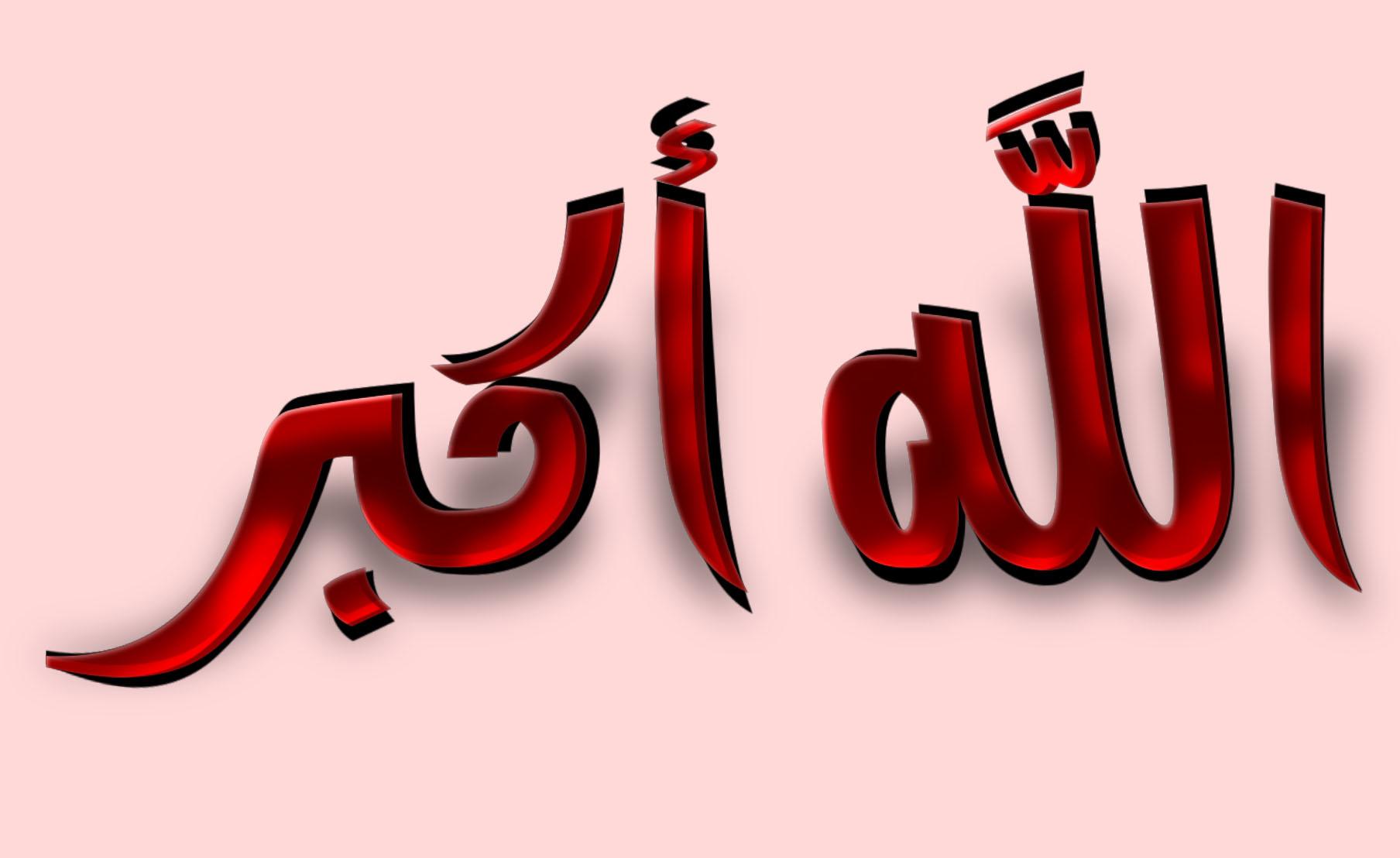 صور دينية واسلامية (5)