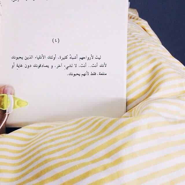 صور فراق وحزن  (2)