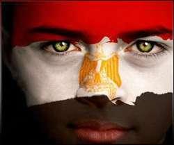 صور مصر علم