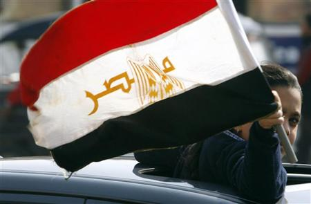 صور مصر والعلم