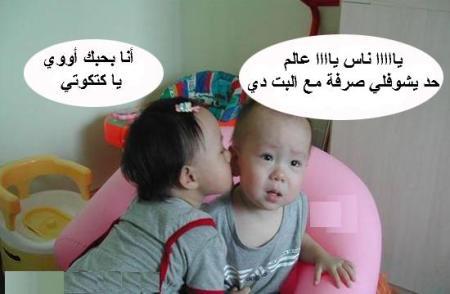صور مضحكة جديدة (2)
