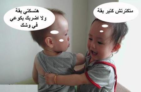 صور مضحكة جديدة (4)