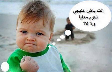 صور مضحكة للأطفال (3)