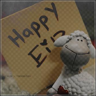 صور happy eid اضحي