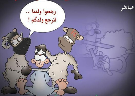 كاريكاتير عيد الأضحي