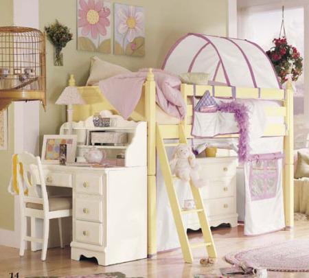 سرائر اطفالي