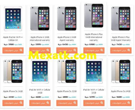 أسعار Apple