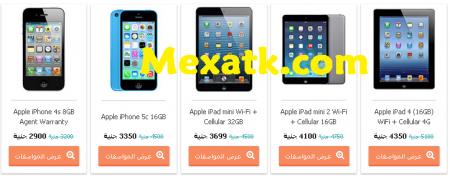 أسعار Apple2