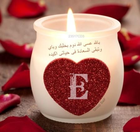 صوره__صور_روعة_حرف_e_h