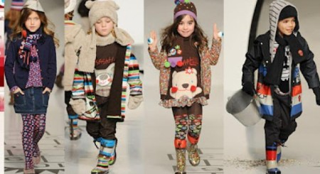 ملابس اولاد وبنات شتوي