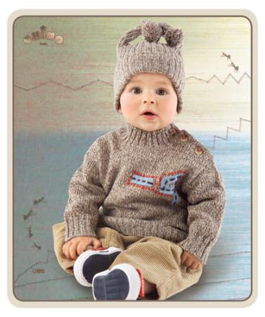 ملابس شتاء اطفال اولاد (4)