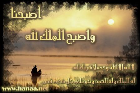 احدث خلفيات اسلامية (11)