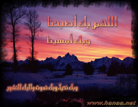 احدث خلفيات اسلامية (12)