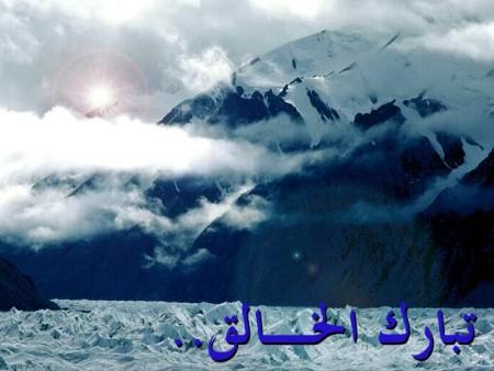 البوم صور دينيه واسلامية (2)