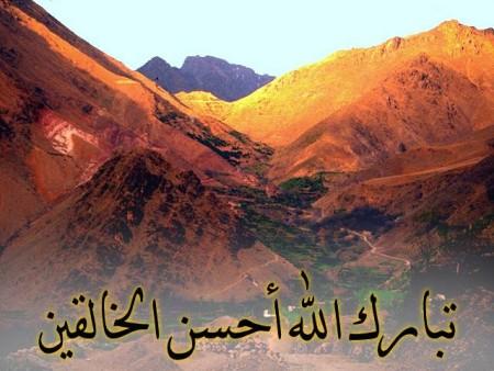 البوم صور دينيه واسلامية (3)