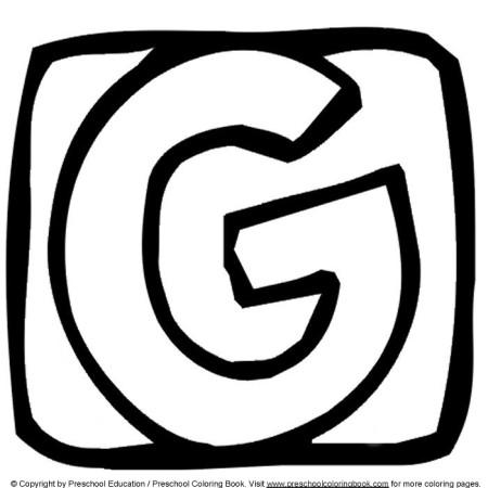 حرف جي (7)