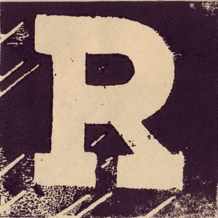 حرف R بالانجليزي (2)