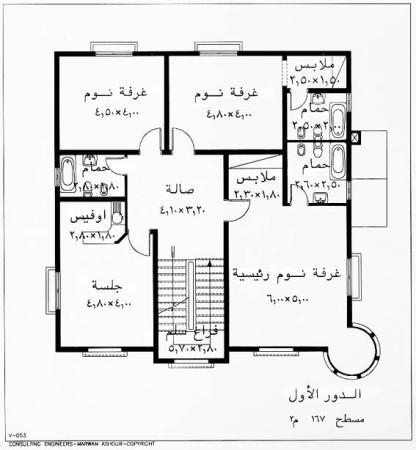 خرائط للشقق (5)