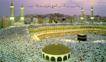 خلفيات اسلامية حديثة (4)