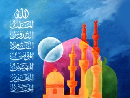 خلفيات وصور إسلامية (1)