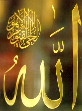 خلفيات وصور إسلامية (2)