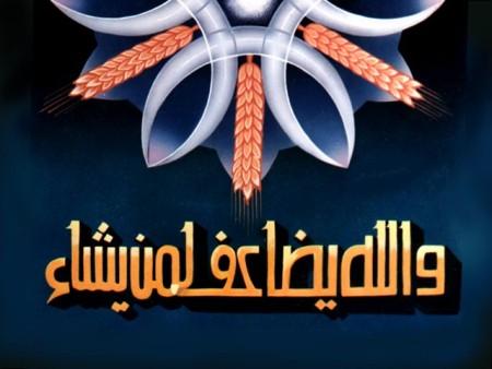 خلفيات وصور إسلامية (3)