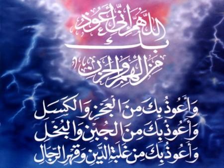 خلفيات وصور إسلامية (5)