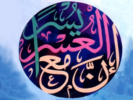 خلفيات وصور إسلامية (6)