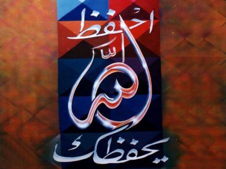 خلفيات وصور إسلامية (7)