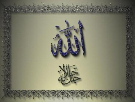 صور إسلامية (3)